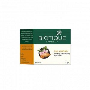 Bio Almond Soothing & Nourishing Eye Cream/ Биотик Био Миндалем Успокаивающий И Питательный Крем Для Глаз, 15 гр.