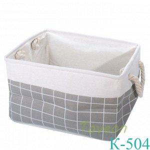 Корзина для белья текстильная большая К-504