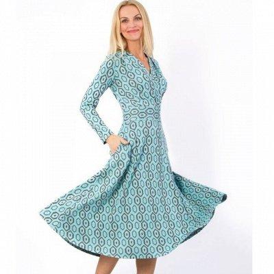 Полинушка - дизайнерская одежда из Беларуси! — ОСЕНЬ-ЗИМА ~ ПЛАТЬЯ — Платья