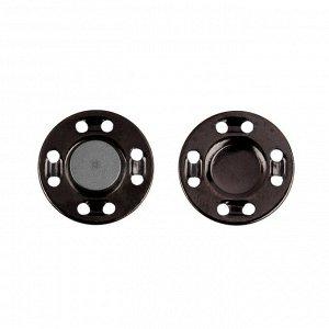 Кнопки магнитные пришивные 18 мм набор 5 комплектов цвет под черный никель