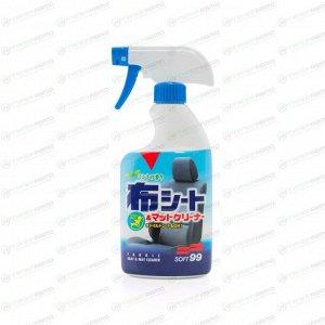 Очиститель салона Soft99 Fabric Cleaner Spray, для ткани, кожи и деталей из пластика, антибактериальный, бутылка с триггером 400мл (+щётка), арт. 02080