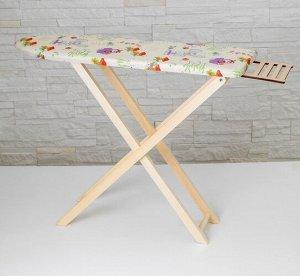 Доска гладильная деревянная для кукол , складная ,55*21*50 см