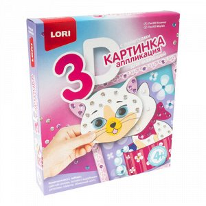"""Картина 3D Аппликацияс пайетками для малышей """"Кошечка""""  ТМ """"Лори"""""""