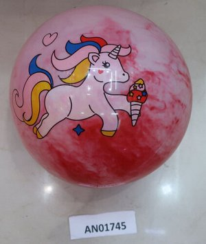 Мяч детский 25 см, с единорогом
