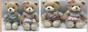 Мягкая игрушка Медвежонок (мальчик/девочка) 23 см, в ассорт.
