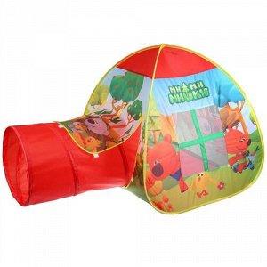 """Палатка детская игровая с тоннелем """"Играем вместе"""" Ми-Ми-Мишки, 81*95*95 см, 46*100 см"""