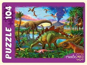 Пазлы 104  Мир динозавров №20