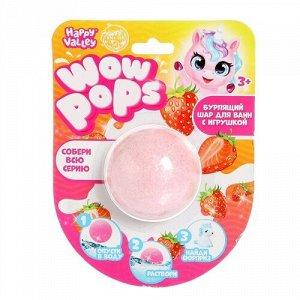 """Игрушка-сюрприз """"WoW-pops"""" ( бомбочка для ванны)15,5*12*5,5 см"""
