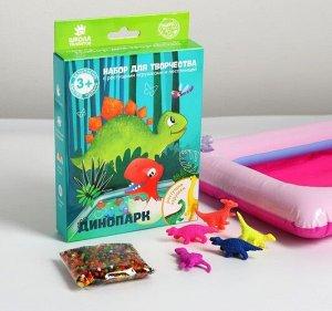 """Набор для творчества с растущими игрушками """"Динозавры"""" ,19,5*13*3 см"""