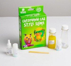 """Химические опыты 2 в 1 """"Style slime и Сказочный сад"""",16*4,5*12,5 см"""