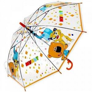 """Зонт детский """"Играем вместе"""" Мульт, прозрачный, 50 см, со свистком"""