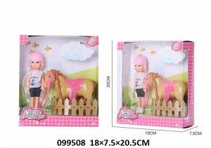 Набор Куколка с лошадкой, кор. 20*18*7см