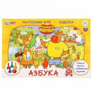 """Игра-ходилка """"Умные игры"""" Азбука.Оранжевая корова.Союзмультфильм"""