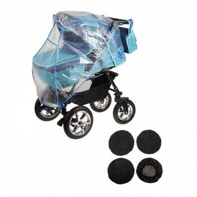 Комбезы зимний SALE и демисезон,все теплое детям! — Аксессуары для коляски — Аксессуары