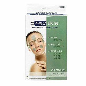 Пластыри от морщин Tera Anti-Wrinkle Care Tape, 20шт