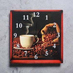 """Часы настенные """"Ароматный кофе"""". квадратные. плавный ход"""