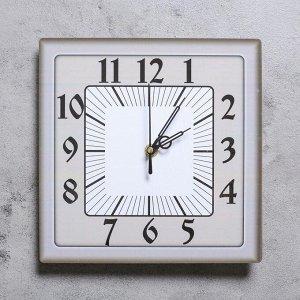 """Часы настенные """"Классика"""", квадратные, плавный ход"""