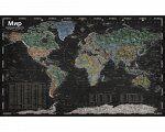 Дизайнерская настенная политическая карта карта мира в стиле школьной доски (26 млн) 160х98см.