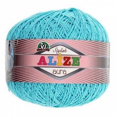Пряжа для вязания на любой вкус, цены очень низкие! — Акриловая пряжа — Пряжа