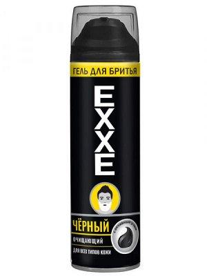 """Гель для бритья """"EXXE"""" ЧЕРНЫЙ (для всех типов кожи) 200мл С АКТИВНЫМ УГЛЕМ"""