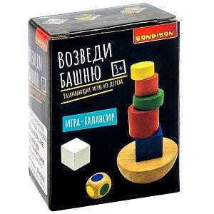 Развивающие игры из дерева Bondibon игра-балансир «ВОЗВЕДИ БАШНЮ», BOX