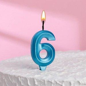"""Свеча в торт """"Грань"""", цифра """"6"""", голубой металлик"""
