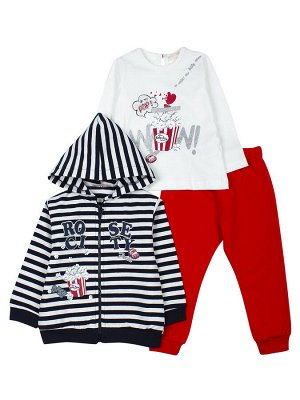 Комплект для девочки: кофточка,штанишки и толстовка на молнии с капюшоном.