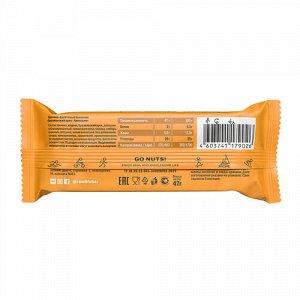 """Батончик орехово-фруктовый """"Бразильский орех-Апельсин"""" Raw Life"""