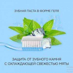 Зубная паста освежающая PERIOE Breath Care Pumping Toothpaste