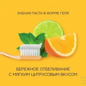 Зубная паста отбеливающая PERIOE Whitening Pumping Toothpaste, 285 г