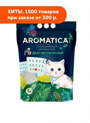 Наполнитель Aromaticat для кошачьего туалета силикагелевый диагностический с pH 3л