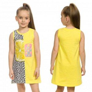 GFDV3184 платье для девочек