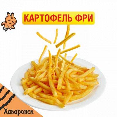 Отменяем поход за продуктами — Картофель фри — Для фритюра