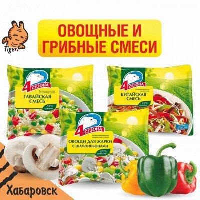 Отменяем поход за продуктами — Овощные и грибные смеси — Овощные