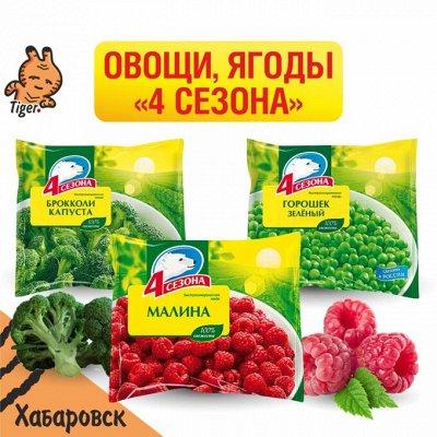 Отменяем поход за продуктами — Овощи, ягоды 4 сезона — Овощи