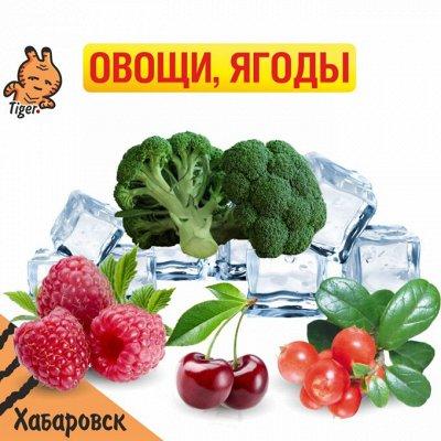 Отменяем поход за продуктами — Овощи, ягоды. Щедрый хуторок, Снежная вершина. — Овощи