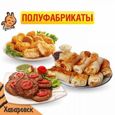 Отменяем поход за продуктами — Прочие полуфабрикаты — Готовые блюда