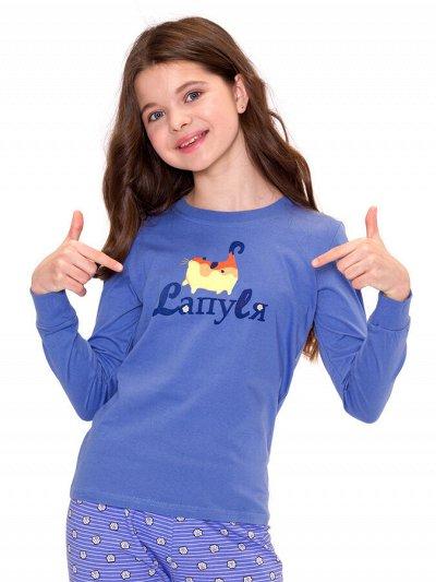 Весенние скидки на трикотаж до 60%  — Одежда для девочек — Для девочек