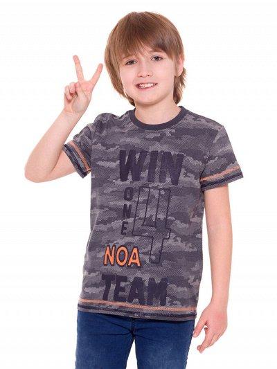 Весенние скидки на трикотаж до 60%  — Одежда для мальчиков — Для мальчиков