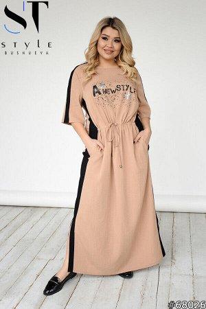 Платье 68026