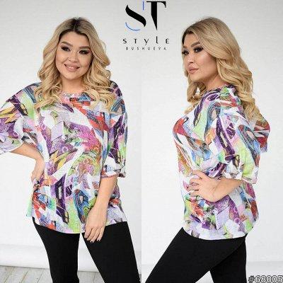 《SТ-Style》Стильная женская одежда! Новинки сезона! — 48+: Блузы, рубашки и футболки — Рубашки и блузы