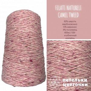 Filati Naturali, 100 гр., клубничный коктейль