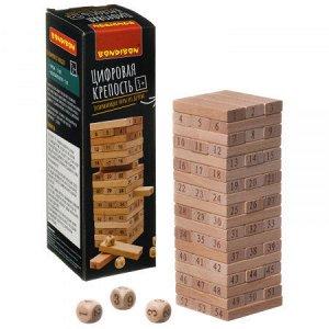 Развивающие игры из дерева Bondibon Игра-баланс «ЦИФРОВАЯ КРЕПОСТЬ», башня с цифрами, BOX