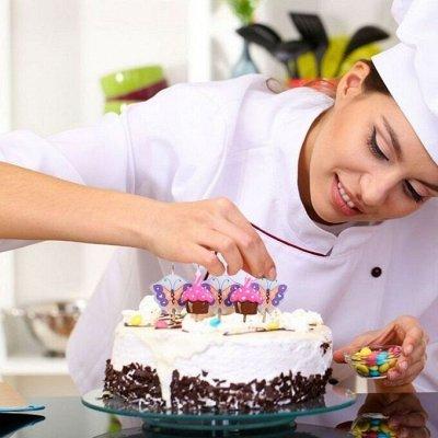 Сам себе кондитер - товары для создания кулинарных шедевров
