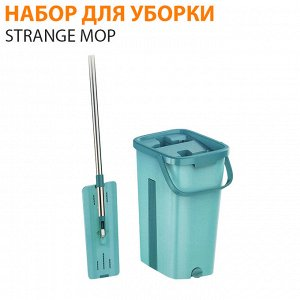 Комплект для уборки Strange Mop