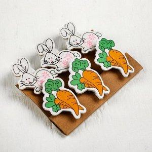 Набор декоративных прищепок «Зайчики и морковка» 1?12?13 см