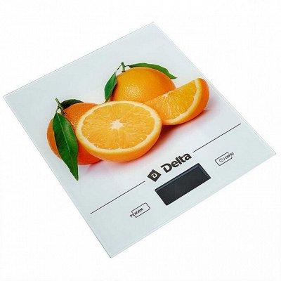 ✔ Дельта- Дискаунтер ✔ Товары для дома   — Весы кухонные электронные — Кухонные весы