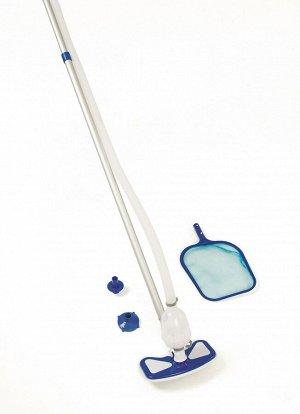 Набор для чистки бассейна (вакуумный очиститель, сачок, ручка 279см, шланг 7.5м)