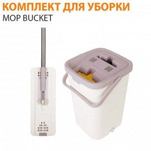 Комплект для уборки Mop Bucket