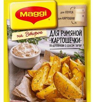 MAGGI® НА ВТОРОЕ для румяной картошечки по-деревенски с соусом Тартар